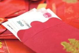 春节抢红包,可要当心啊!